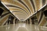 Het metrostation Szent Gellert Tér in Budapest