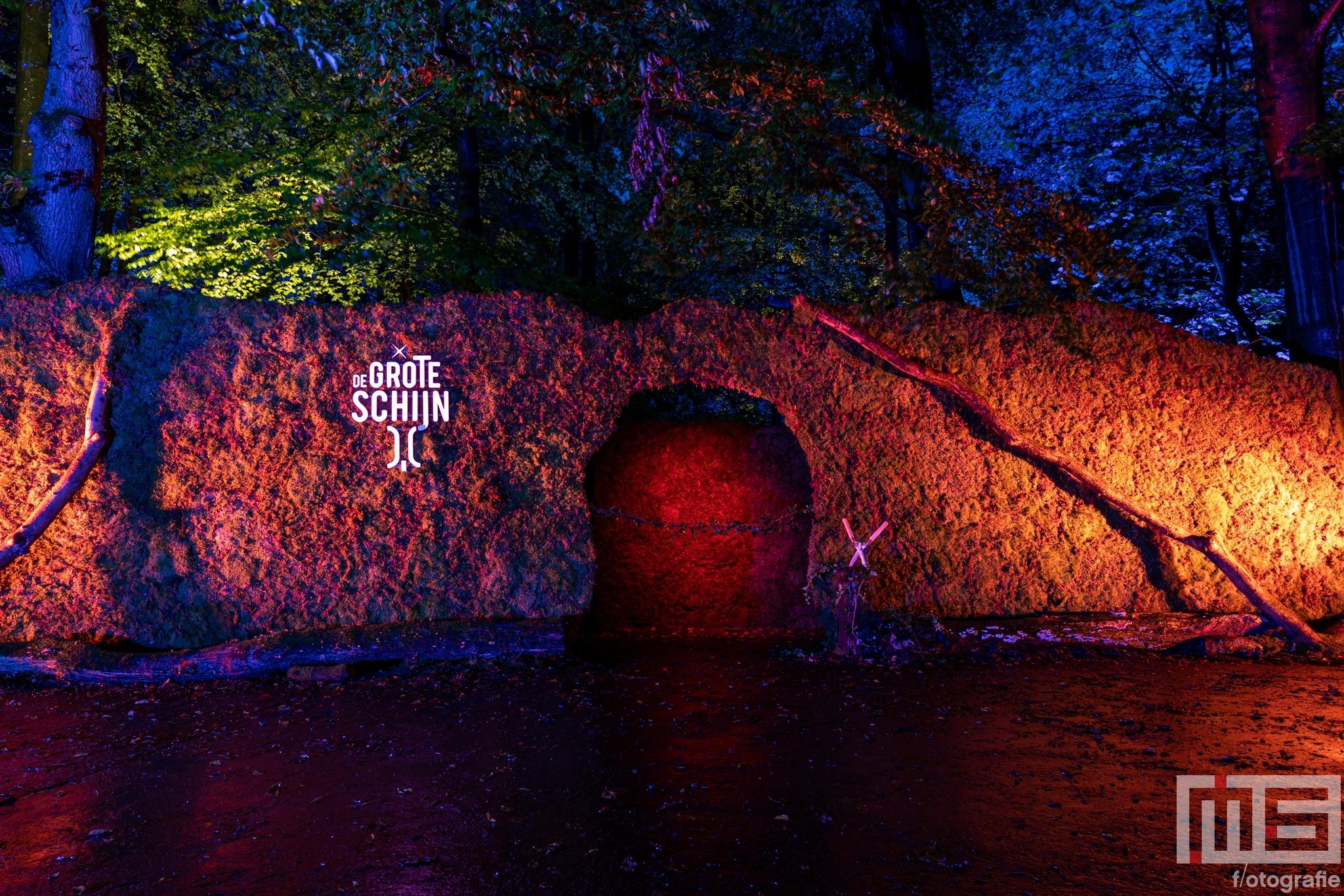 De entree van De Grote Schijn in het Kralingse Bos in Rotterdam