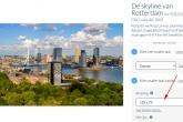 Her Euromastpark in Rotterdam met schitterende  Hollandse wolken (3x2 formaat)
