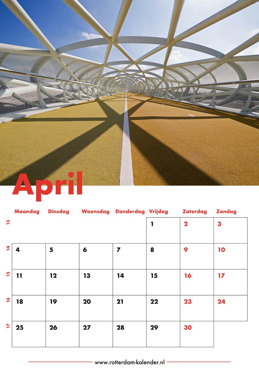 Te Koop | De Portlandsebrug (De Netkous) over de A15 in Rotterdam